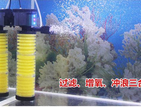 interne aquarium filtres promotion achetez des interne aquarium filtres promotionnels sur