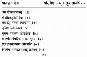 Yoga Sutras Explained In Hindi  U2013 Blog Dandk