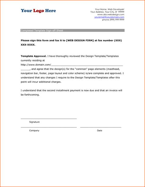 training completion sign off sheet template 23 images of sign approval template canbum net