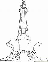 Pakistan Minar Drawing Flag Clipart Dots Coloring Google Clip Connect Drawings Printable Worksheet Trumpet Dot Pk Countries Horn Artwork sketch template