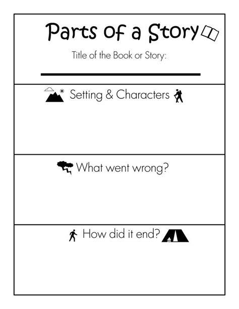 parts   story  printable worksheet creative