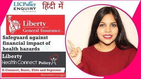 Liberty videocon general insurance is collaboration between liberty mutual insurance group, a leading global property and casualty group based in liberty videocon general insurance co. Liberty Health E-Connect | Liberty General Insurance ...