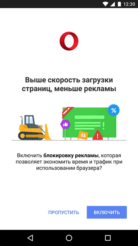 электросамокат производство в россии