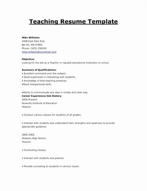 head teacher resume exqxwt  samples examples