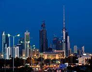 Kuwait Oil Reserves