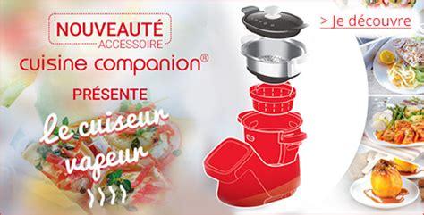 cuiseur moulinex hf800 companion cuisine moulinex cuisine companion moulinex cuisine