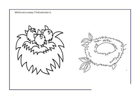 HD wallpapers pattern for kindergarten worksheets