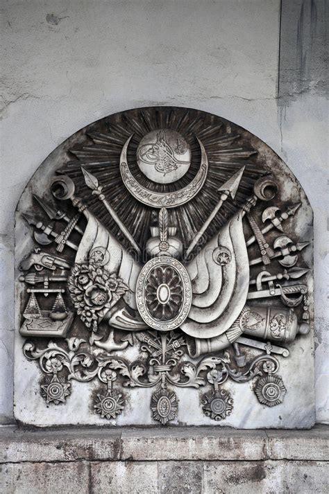 storia impero ottomano costantinopoli turchia 22 novembre 2014 stemma dell