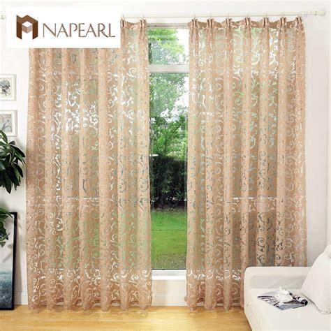 european style jacquard home textile window treatments