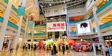 olympian city hong kong tourism board