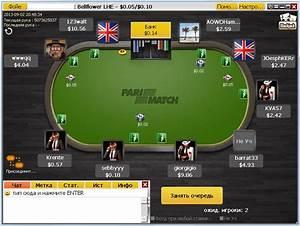 Париматч Покер - как скачать, отзывы о Parimatch Poker ...
