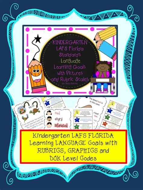 lafs fla kindergarten language learning goals 2 sets of 240   3cfa618a996b6aaa235515d785852891 flip flop florida standards