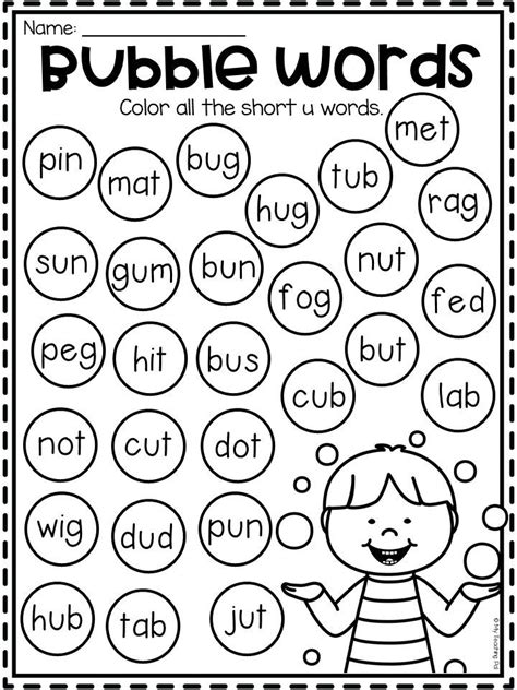 short  worksheets cvc words  images cvc words