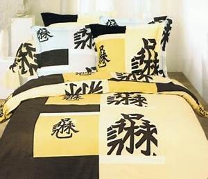 Parure De Lit Zen : linge de lit les fournisseurs grossistes et fabricants sur hellopro ~ Teatrodelosmanantiales.com Idées de Décoration