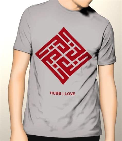 contoh desain baju kaos islami corelcom