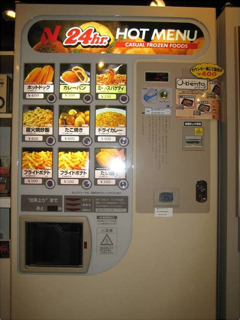 cuisine maghr饕ine 24 hour food vending machine in vendingmachines