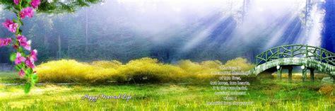 12x36 album PSD File Free Download - SRIHITHA ADS