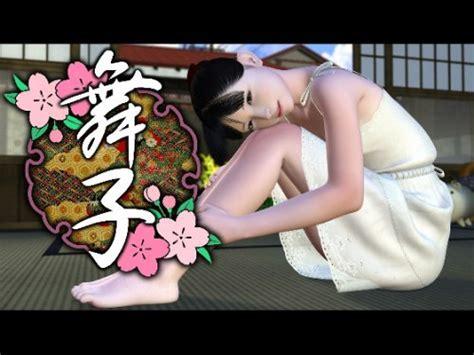 maiko download hentai games