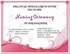 Chandra 39 S Random Updates Sireesha S Naming Ceremony Pin Baby Naming Ceremony Invitation Cards Pictures On Pinterest Christening Invitations Birth Announcements Baby Shower Invitations Pin Baby Naming Ceremony Invitation Cards Pictures On Pinterest