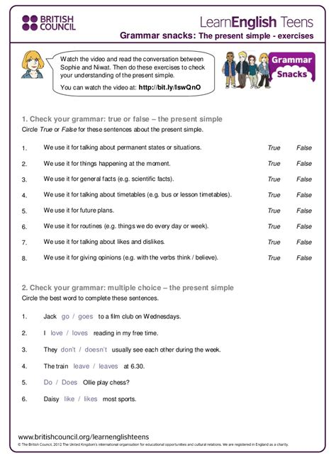 gs present simple exercises