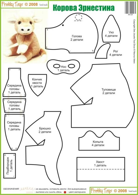 How To Sew Cowhide by Diy Cow Plushie Free Sewing Pattern Animal Patterns