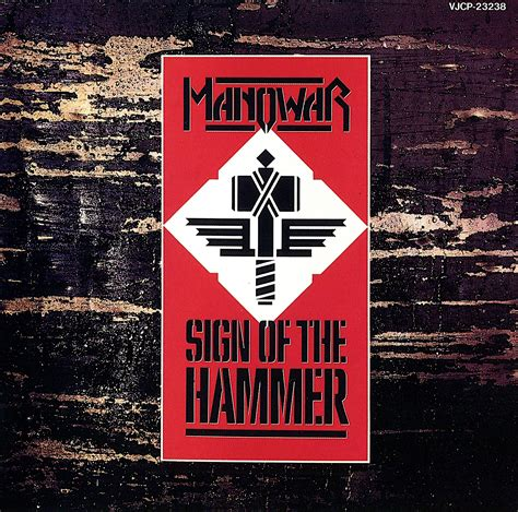 manowar sign of the hammer reviews
