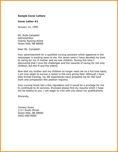 cover letter templates templates for cover letters gallery professional report 13798