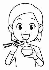Rice Coloring Drawing Getdrawings sketch template