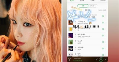 taeyeon expresses surprise  topping charts