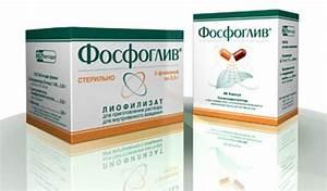 Препараты для печени при гепатозе