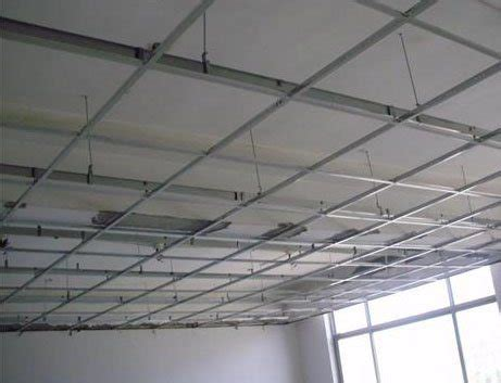 Drop Ceiling Grid by China Suspended Ceiling T Grids For The Pvc Ceiling