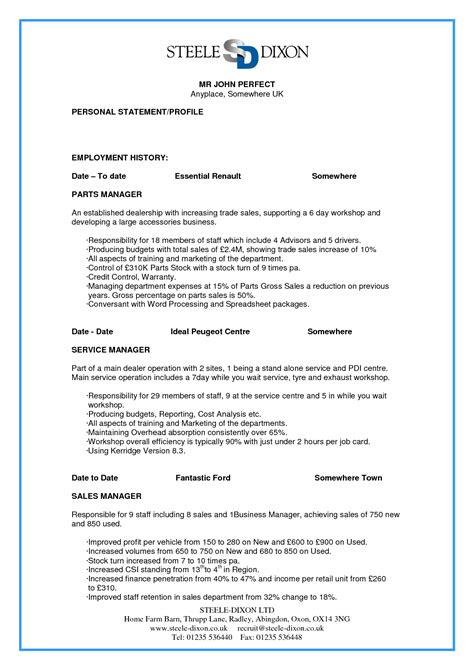perfect cv  parts manager resume