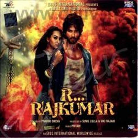 rowdy rajkumar 2 hindi dubbed download