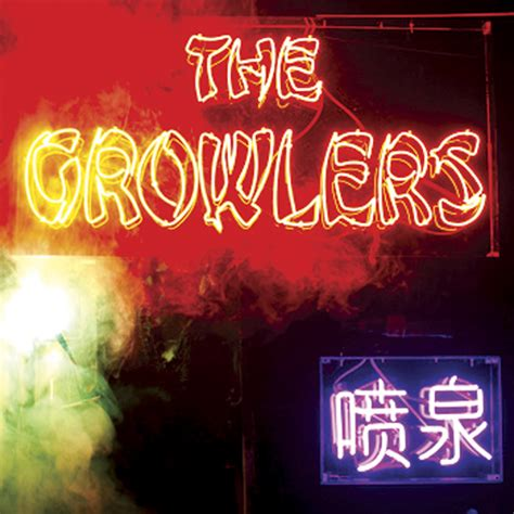 growlers chinese fountain nme