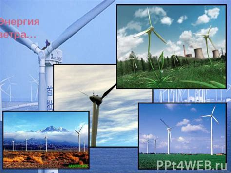 Альтернативная энергетика для дома своими руками обзор лучших разработок