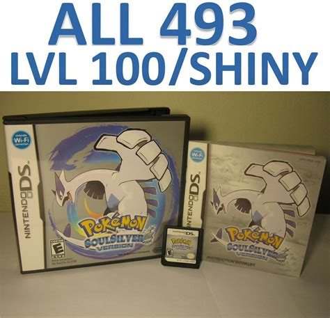 Pokemon Soul Silver All 493 Lvl 100 Game Unlocked For Ds