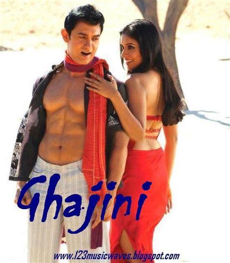Download guzarish ghajini mp3 | peatix.