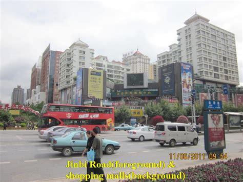 Yunnan Travel Iii (kunming City)  Travel Cities. Excelsior Hotel. Allegro Playacar All Inclusive. Alexander Palme Hotel. Guiyang Kempinski Hotel. The Fernery Lodge And Chalets Hotel. Amaryllis Hotel. Marhaba Tour Khalaf Hotel. Discovery Holiday Parks Koombana Bay Resort