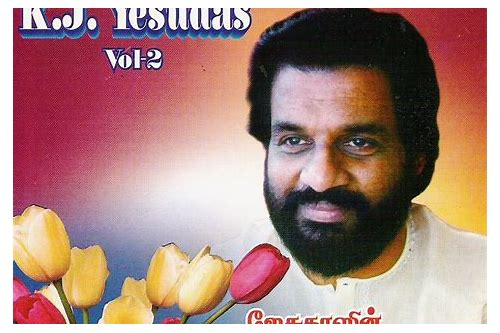 baixar grátis do tamil old cinema video songs