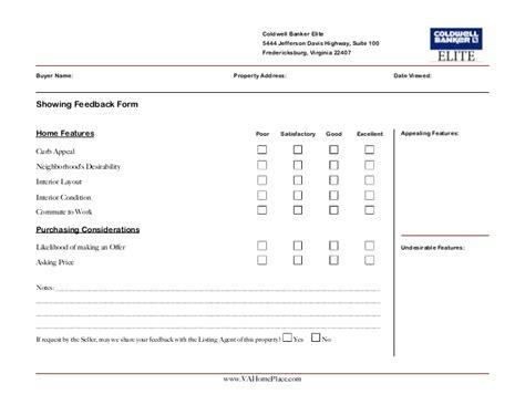 matthew rathbun showing feedback form