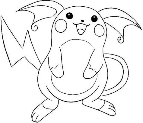 raichu  laughing coloring page color luna