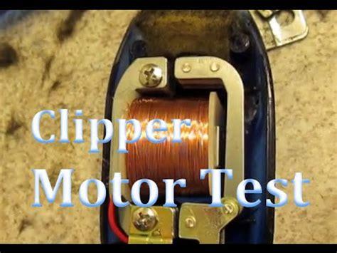 motor test checking motor broken hair clippers trimmer razor