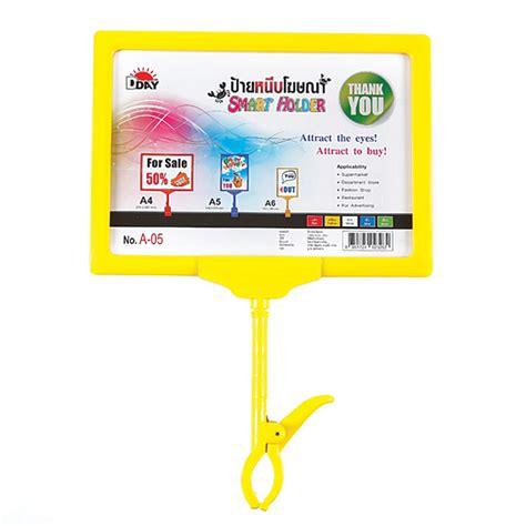 Advertising Clip A4 Yellow ดีเดย์ | OfficeMate