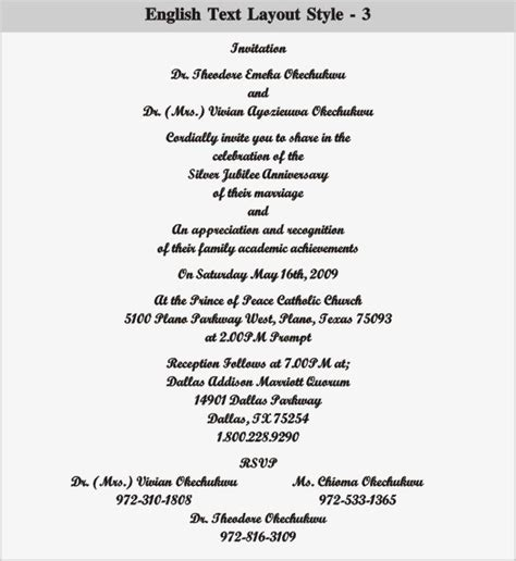Hindu Marriage Invitation Quotes In English