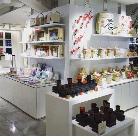 Up The Shop by 御朱印帳専門店しるべ Pop Up Shop 伊勢丹新宿店にて開催中