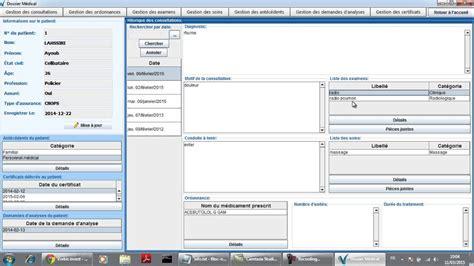 gestion de cabinet application de gestion de cabinet m 233 dical d 233 monstration partie 1