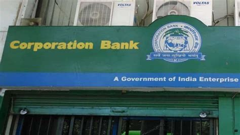 Corporation Bank is hiring with salary over Rs 70,000 ...