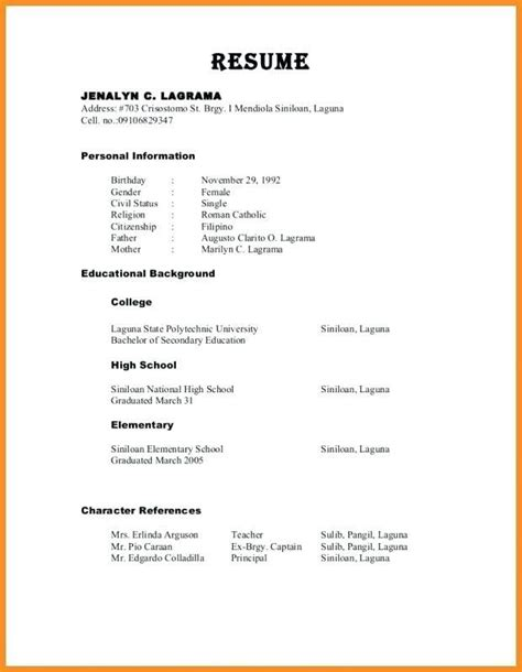 Who Can Be References On A Resume by 15 References Section Of Resume Paystub Format