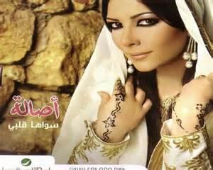 Assala Nasri أصالة نصري
