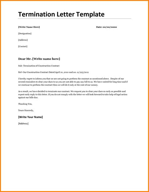termination letter business mentor